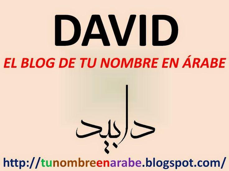 NOMBRE DE DAVID EN ARABE