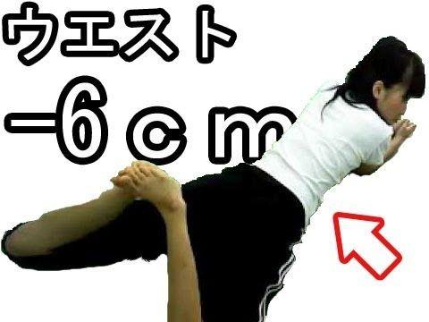 【たった53秒で骨盤が閉じる】-2kg痩せれるダイエット効果 - YouTube