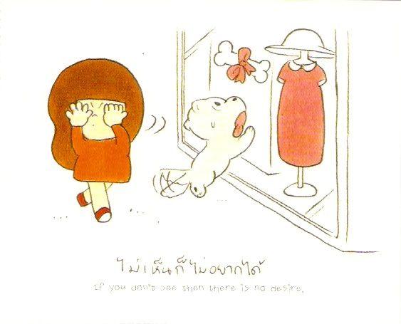 Thunderbird 6 Cartoon Characters : Mamuang illustration pinterest
