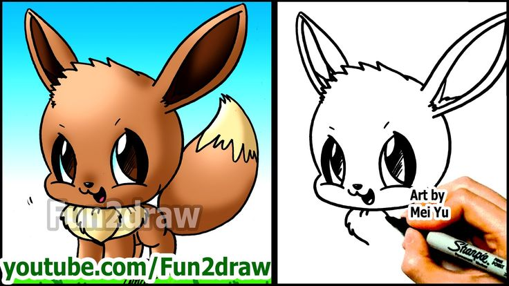 ... draw drawings | Pinterest | How To Draw Pokemon, Draw Pokemon and Draw