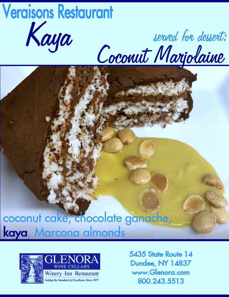 Glenora Wine Cellars is now offering a complimentary food and wine pairing experience in the Retail Shop, every Thursday from 11-4pm. An item from the current menu at Veraisons Restaurant will be available to taste and will be paired with one of our wines. This week (4/23) we present: Kaya ~ Served with the Coconut Marjolaine from our dessert menu. #glenorawine #veraisons
