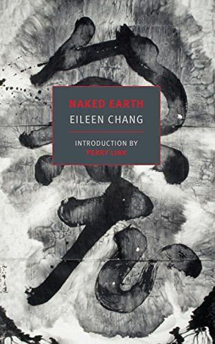 The Millions : High Style and Desperate Love: On the Life and Work of Eileen Chang
