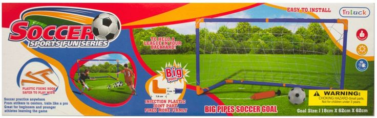 Kids' Soccer Game Set - 2 Units