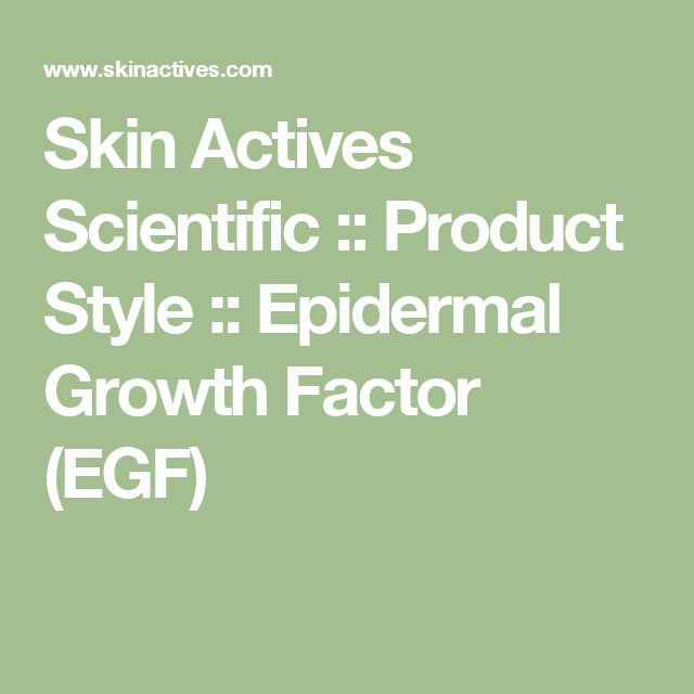 Skin Actives Scientific :: Product Style :: Epidermal Growth Factor (EGF)