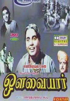 Avvaiyar Tamil Movie Online - M. K. Radha, K. B. Sundarambal, Gemini Ganesan and Kusalakumari. Directed by Kothamangalam Subbu. Music by Anand Chitragupth. 1953 [U]