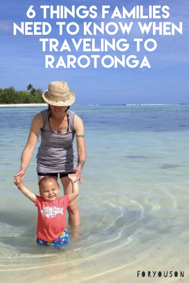 6 things every family should know if you're looking to head to Rarotonga. Check it out and join our mailing list for more.