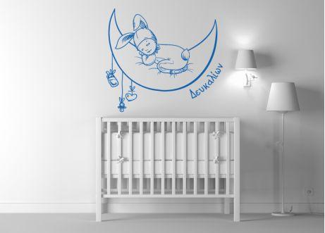 https://www.stick2stick.eu/αυτοκόλλητα-τοίχου/παιδικά/baby-sleeping-on-moon-el/