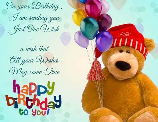 Best Chidren Images On Pinterest Birthday Wishes Birthday - Childrens birthday cards for the queen