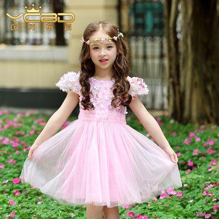 Одежда чистой проповеди бренд детская одежда девушки платье принцессы платье пачка юбки летние товары с коротким рукавом, детская юбка