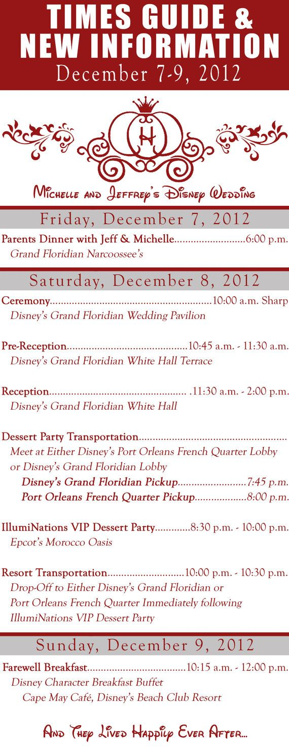 Disney wedding Times Guide customized for Weddings in the style of Disney Parks Times Guides.  Perfect for Disney and Disney Cruise Weddings!