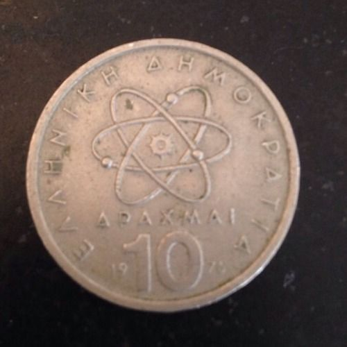 Greece 1976 DEMOCRITUS 10 ΔΡΑΧΜΑΙ drachma coin Greek Drachmas Atom