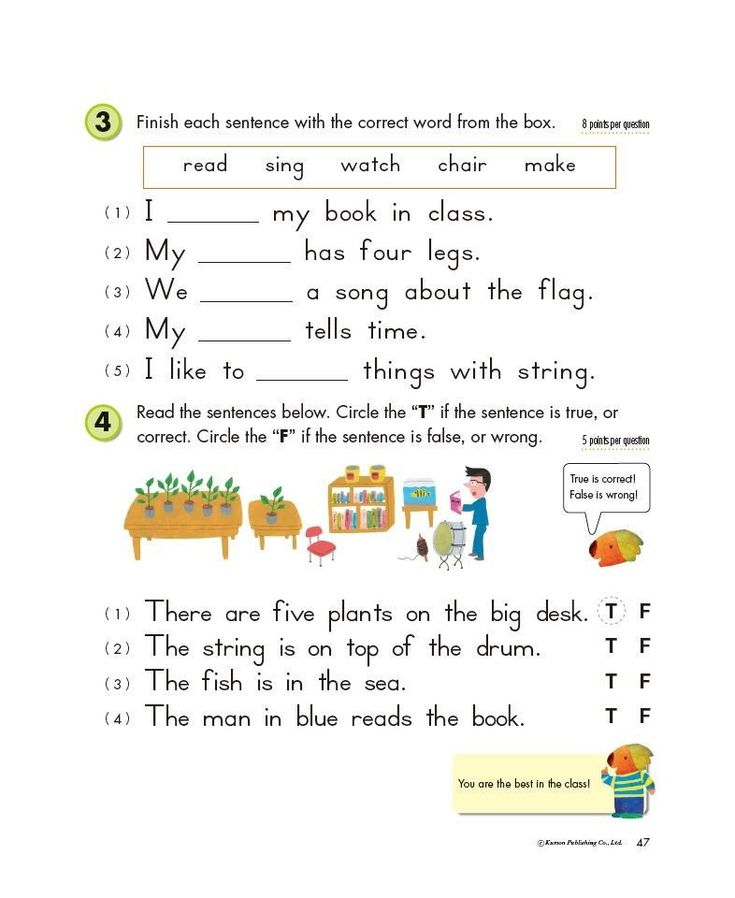 Kumon Printable Worksheets Free Grade 1 Reading with ...