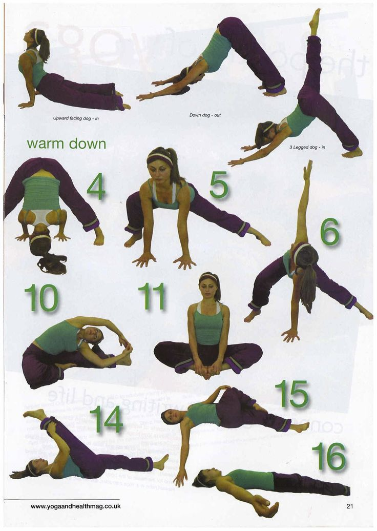 Yoga poses to do before and after doing anything