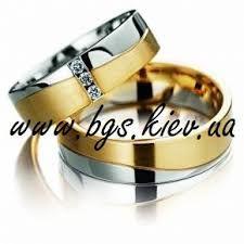 Картинки по запросу обручальные кольца заказать