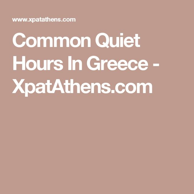 Common Quiet Hours In Greece - XpatAthens.com