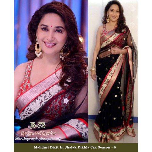 Bollywood Designer PartyWear Saree - Bollywood Sarees by Aastha Sari