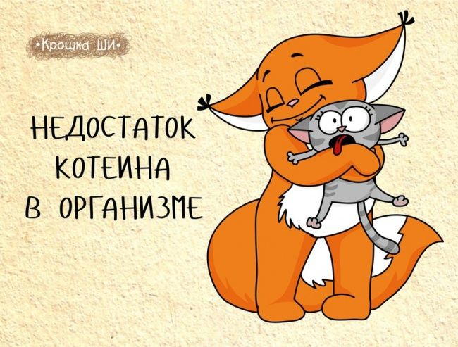 20комиксов сдевичьей правдой отбелкиШи