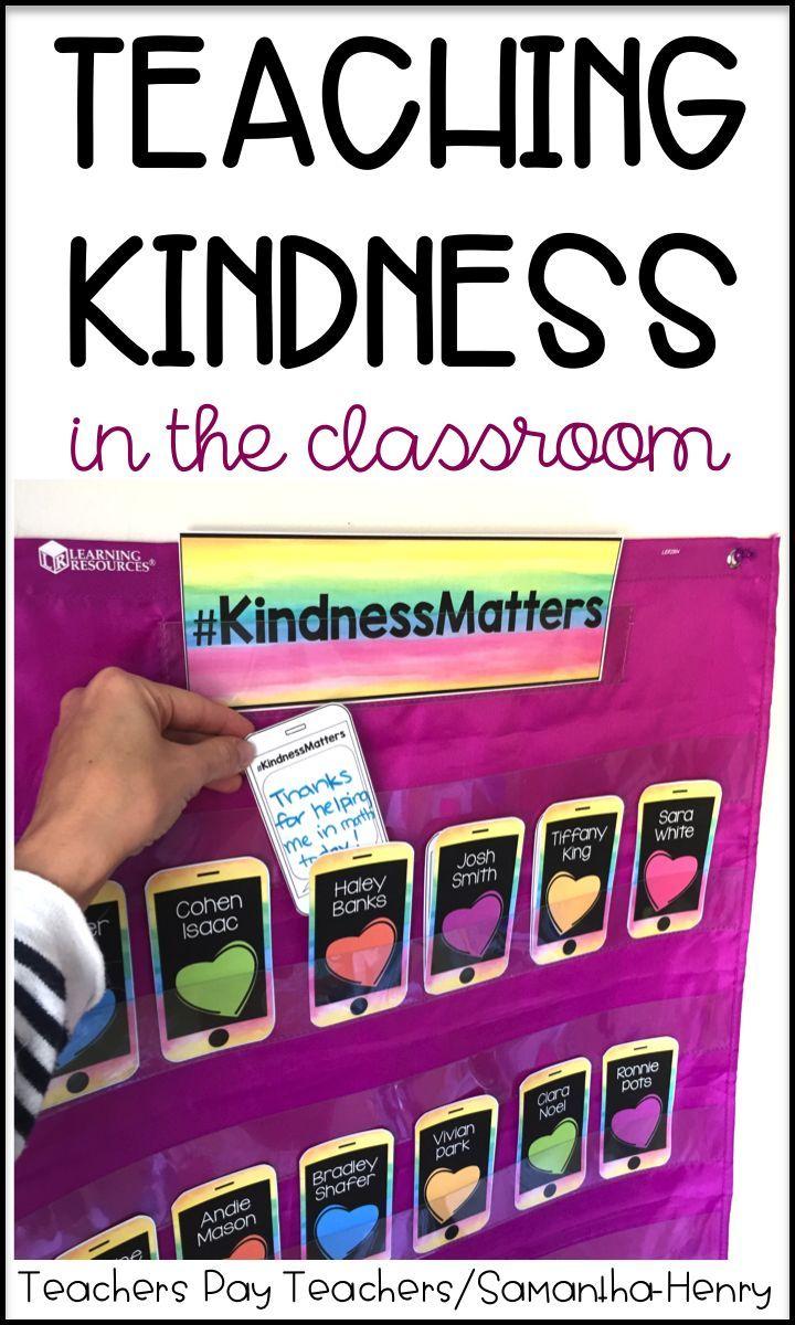 "Help inspire kindness in the classroom! Students can send ""text messages"" to their peers to recognize a kind act."