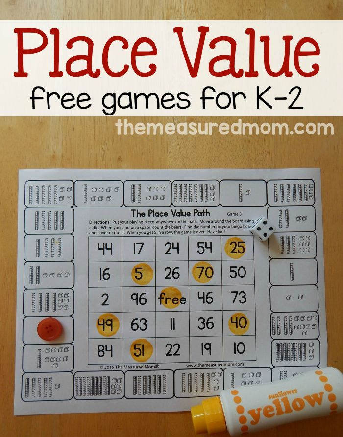 Looking for place value games for kids in K-2? Print these free games to give your child practice counting hundreds, tens, and ones.