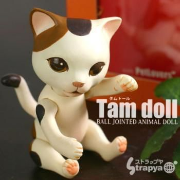 Tamdoll Ball-Jointed Animal Doll Cat Series (Calico)($41.00 USD)