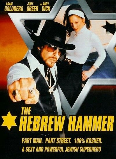 """The Jewish """"Undercover Brother"""""""