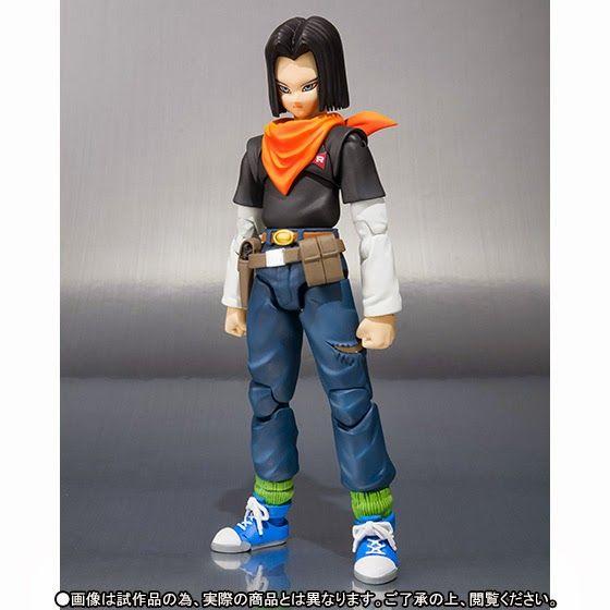 www.biginjap.com: Dragon Ball Z - S.H. figuarts C17