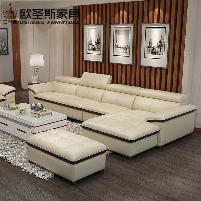 Online Shop Modern Sectional Livingroom Beige Genuine Leather Sofa Set Leisure L Shape Sofa Set Leath Modern Sofa Living Room L Shape Sofa Set Leather Sofa Set