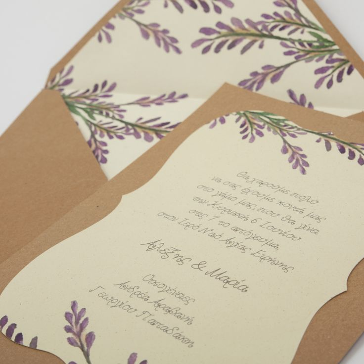 Chic and Stylish Wedding Invitations #greenery #theme #countrystyle #floral #stationary #ideas #papercraft | Μοντέρνα Προσκλητήρια Γάμου με θέμα την λεβάντα !