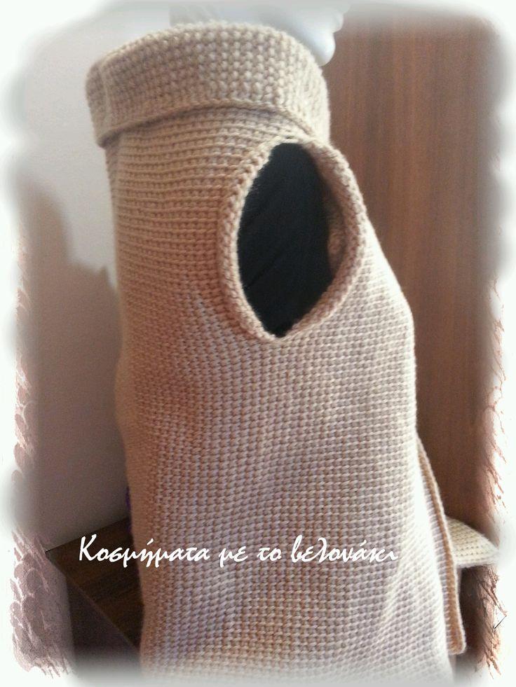 crochet vest (the armhole)