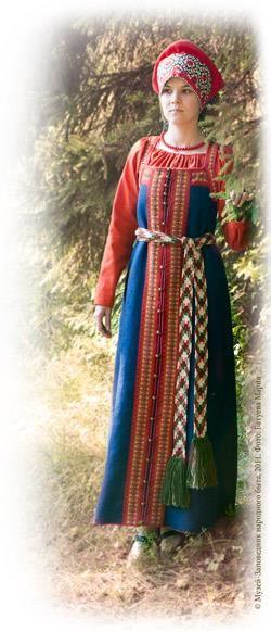 Владимирский народный костюм