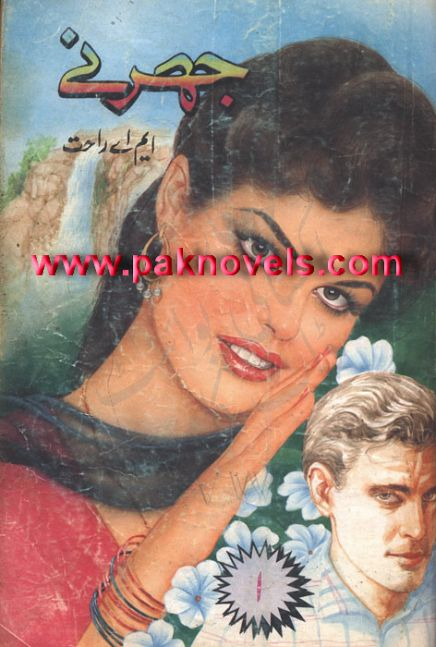 29 best images about Urdu Books and Novels on Pinterest ...
