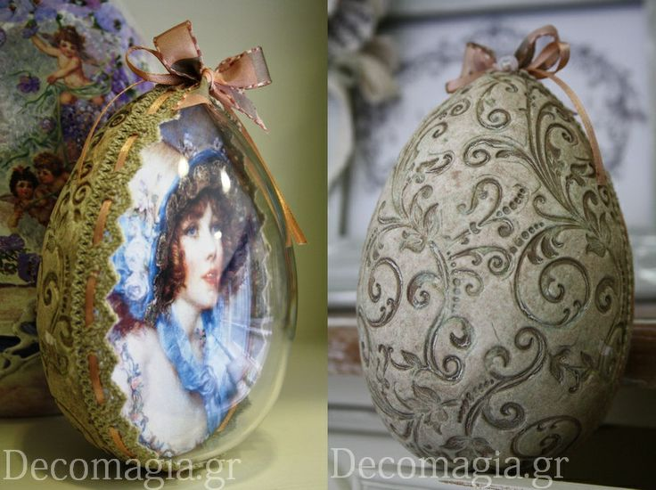 Egg with decoupage and curved effect
