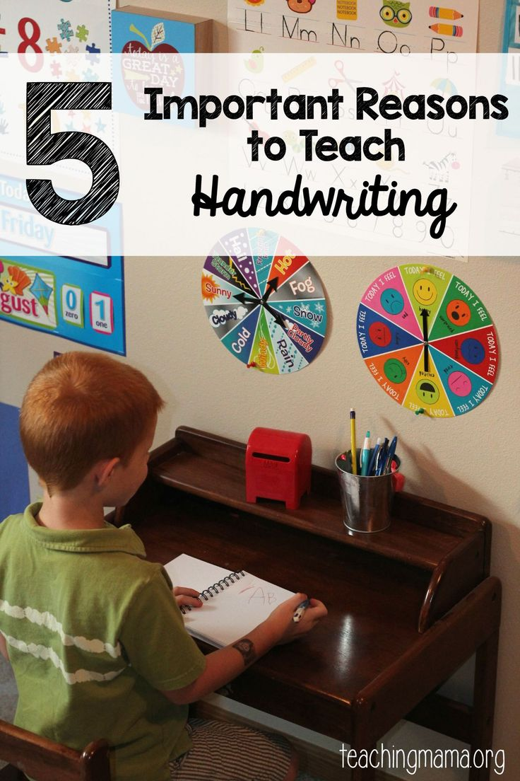 5 Important Reasons to Teach Handwriting... don't neglect it!