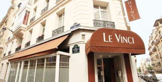 Restaurant Rue Paul Valery