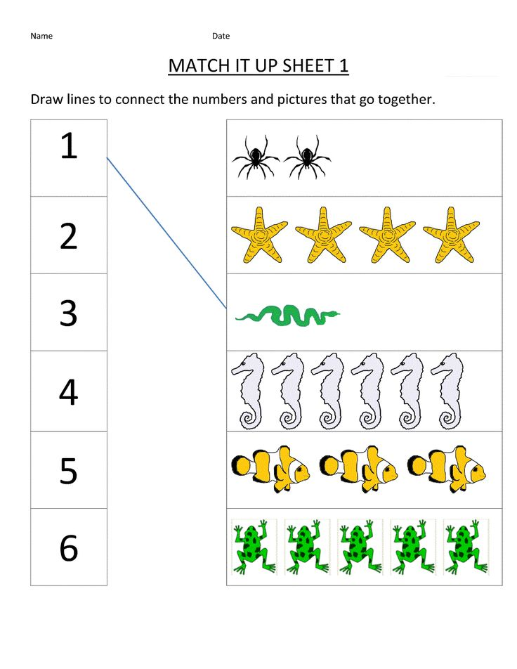 Free Printable Matching Worksheets for Kindergarten | K5 ...