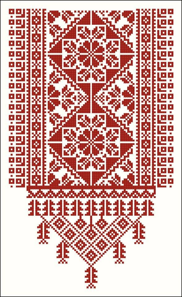 Beautiful one color Palestinian pattern 5LE. بيت التطريز