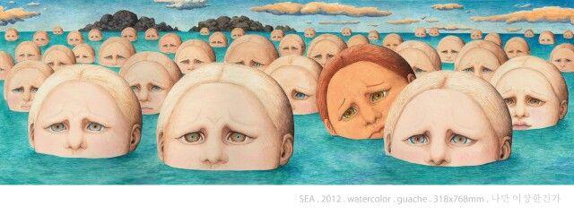 SEA by DIREN LEE watercolor on paper