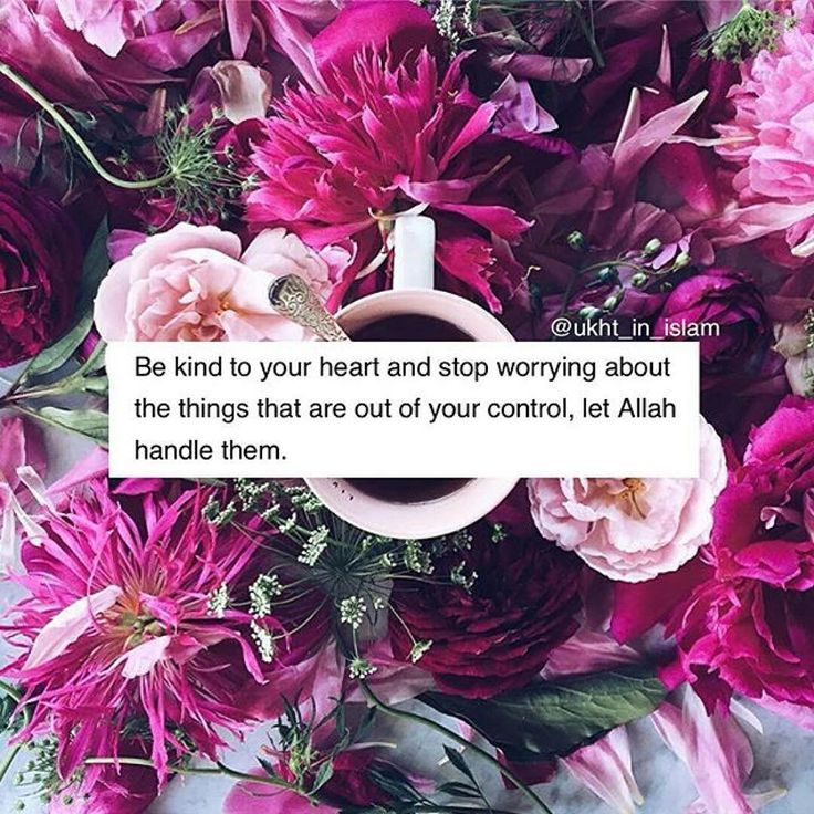 With Allah's will, you'll achieve inner peace.