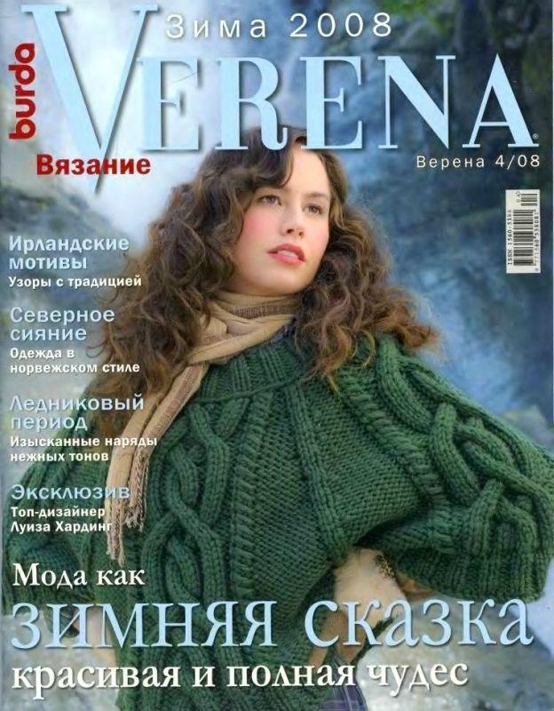 Фотографии в альбоме « вер.4 08 », автор m ad1959  на Яндекс.Фотках
