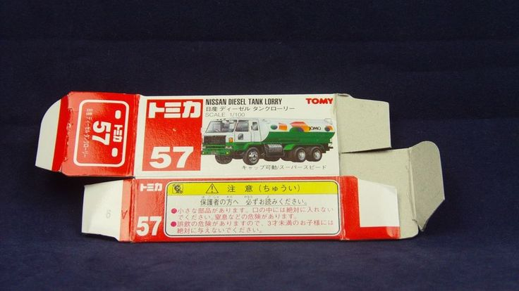 TOMICA 057C NISSAN DIESEL TANKER   1/100   ORIGINAL BOX ONLY   ST7 1997 CHINA