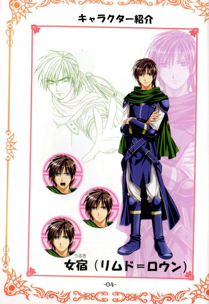 Anime Series Like Katanagatari Martial arts anime, Anime