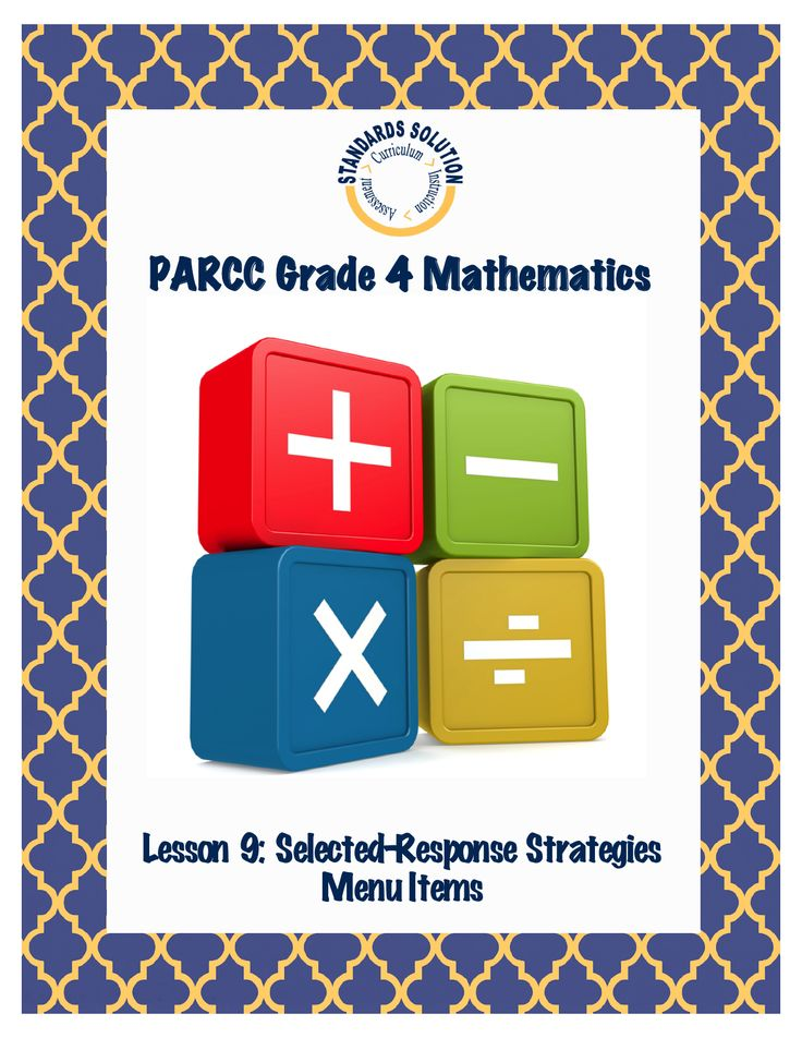 11 best PARCC 6th Grade Math Lesson Plan Samples images on - resume lesson plan