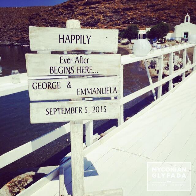 Romantic Beach Wedding | George & Emmanuela | Greek Island Kythnos | 05.09.2015