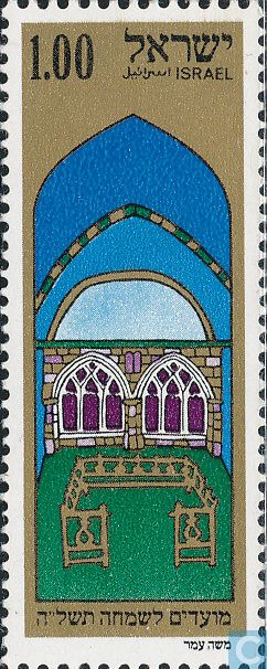 Postage Stamps - Israel - Jewish new year (5735)