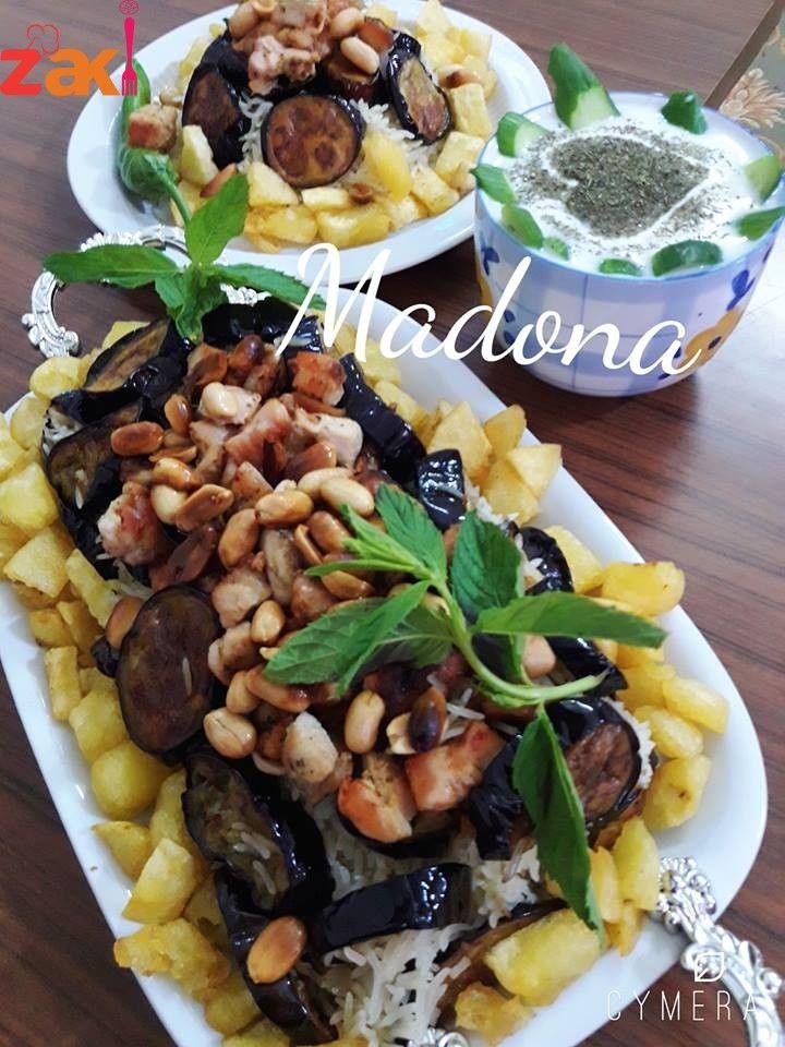 طريقة عمل المقلوبه بالدجاج زاكي Lebanese Cuisine Arabian Food Cuisine