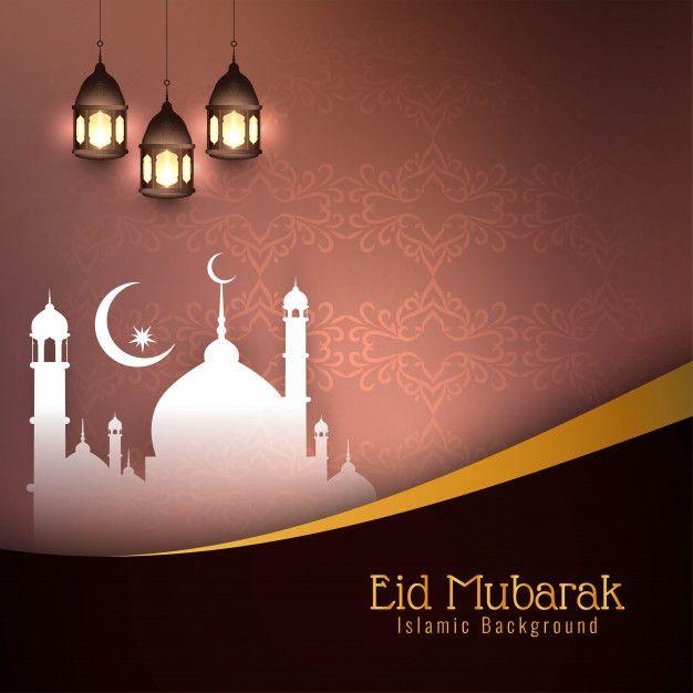 Pin On Eid Mubarak Images