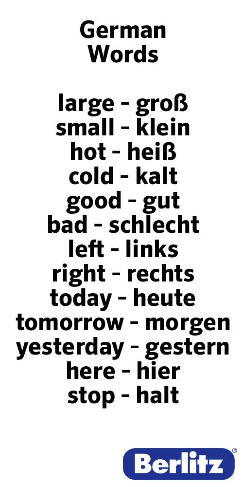 Survival Words Vocab List | German - Deutsch