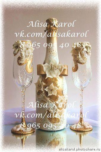 Авторские свадебные аксессуары. Свадебные бокалы и шампанское с золотом (Свадьбы)
