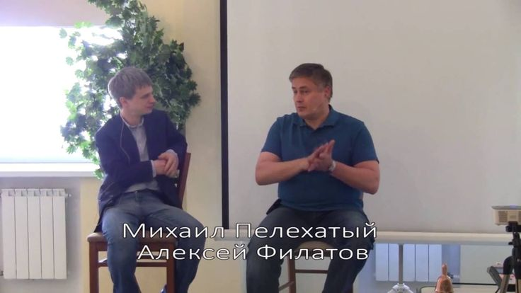 Лжец. Часть 1. Михаил Пелехатый и Алексей Филатов