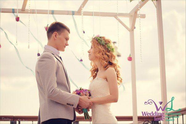 Выездная регистрация. Свадьба. Wedding LOVE